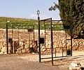 שער הכניסה לבית העלמין של כפר יחזקאל מגן דוד-2 (5376046966).jpg