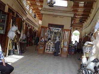 Ksar el-Kebir - Image: سوق العطارين بالمدينة العثيقة