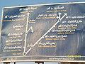 محمية وادى الحيتان و وادى الريان - الفيوم - مصر 01.jpg