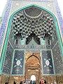 مسجد جامع عباسی، شاه.jpg