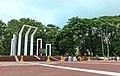 কেন্দ্রীয় শহীদ মিনার-2.jpg