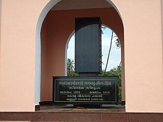 Swadeshabhimani Ramakrishna Pillai - Ramakrishna Pillai Samadhi at Kannur