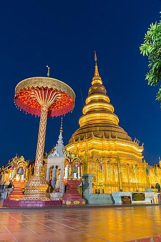 Wat Phra That Hariphunchai - Image: วัดพระธาตุหริภุญชัย 04