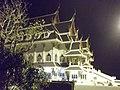 อุโบสถ วัดขุนอินทประมูล Wat Khun Inthapramool.jpg