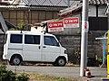 マルフク看板 大阪府富田林市宮町1丁目 - panoramio (1).jpg