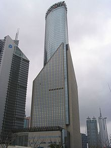 Image illustrative de l'article Bank of China Tower (Shanghai)