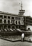 上環海事處總部大樓 Marine Department Headquarters Building in Sheung Wan, 1950s.jpg