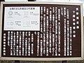 下諏訪 青塚古墳 2007.04.13 - panoramio - alisa 1988 08 (7).jpg