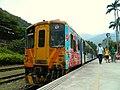 內灣站停靠的內灣線列車/Neiwan Line Train at Neiwan Sta. - panoramio.jpg