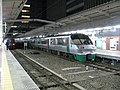 博多駅 - panoramio (11).jpg