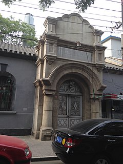 Ta-Ching Government Bank Central Bank of the Qing Dynasty