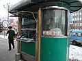 商业大楼前的小报刊亭 经常去的地方 余华峰 - panoramio.jpg