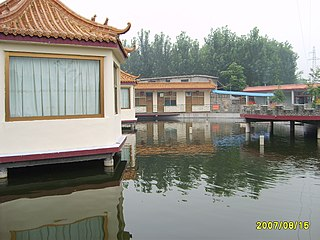 Xintai County-level city in Shandong, Peoples Republic of China