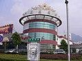 文成宾馆 - panoramio.jpg