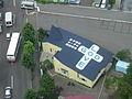 日本福音ルーテル函館教会 (1230155284).jpg