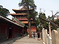 曲阜孔庙 - Temple of Confucius in Qufu - 2015.06 - panoramio.jpg