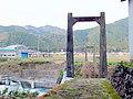 根尾川にかかっていた吊橋跡 - panoramio.jpg