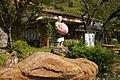 桃太郎神社 - Aichi, Inuyama, Momotaro shrine (14625405760).jpg