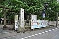 氷川神社 - panoramio (4).jpg