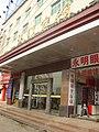 汉江宾馆:卫生条件不错,晚上没有骚扰电话 - panoramio.jpg