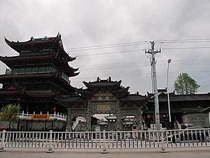 Tiantai County - Tiantai