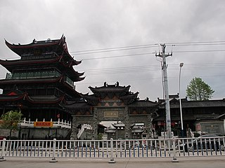 Tiantai County County in Zhejiang, Peoples Republic of China