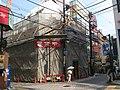 浦和のマクドナルドがとんでもないことになっている。 (14478593727).jpg