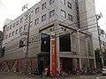浪速郵便局 Naniwa post office 2012.10.09 - panoramio.jpg