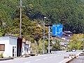 熊野街道 - panoramio.jpg