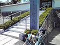 聖徳院 - panoramio.jpg