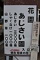 花園 あじさい園 (35995485045).jpg