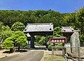 藤田善導寺の山門と鐘楼.jpg