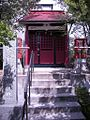 谷中稲荷神社 Yanaka Inari shrine - panoramio.jpg