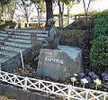 長山第一児童公園 - panoramio (2).jpg