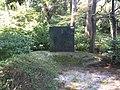 香川県坂出市白峰寺 - panoramio (8).jpg