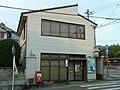 高取土佐郵便局 Takatori-Tosa post office 2012.8.13 - panoramio.jpg