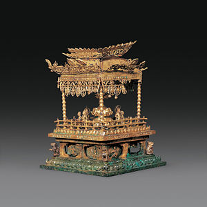 Korean Buddhism - Reliquary