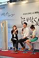 조인성, LG 휘센 1일 바람 캐스터 변신 (10).jpg
