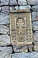 -Գնդեվանքի վանական համալիր 4.jpg