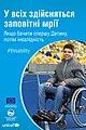 -ThisAbility- Бачити спершу Дитину, потім інвалідність (22873485319).jpg