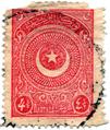 004 ott stamp.png