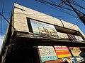 01877jfPinaglabanan Streets Barangays City of San Juan Metro Manilafvf 09.jpg