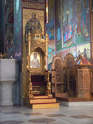 Cathedra - The Metropolitan bishop's cathedra at the Church of Saint Gregory Palamas, Thessalonika, following the Eastern practice.