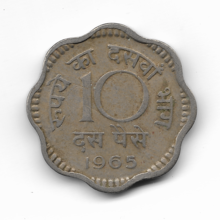 10-paise-1965-rev.png
