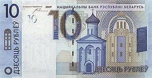 10 Belarus 2009 front