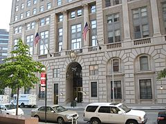 New York City Department of Education - Wikipedia