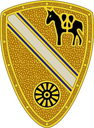 Quartermaster Corps (United States Army) - Image: 16th Quartermaster Squadron