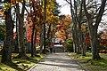 171103 Morioka Castle Morioka Iwate pref Japan10n.jpg