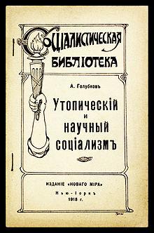 Russian Socialism Would Grow Gradually 7