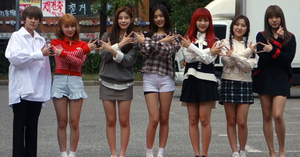 GWSN in September 2018 From left to right: Miya, Seoryoung, Minju, Lena, Anne, Seokyoung, and Soso